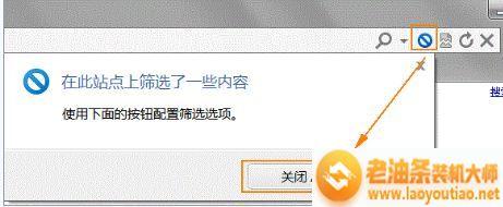 Win8系统用IE10浏览器在线观看视频