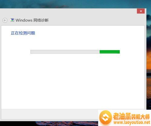 Win8无线网络无法连接的原因及解决方法