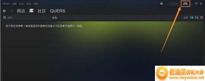 win10系统无法访问steam官网如何解决