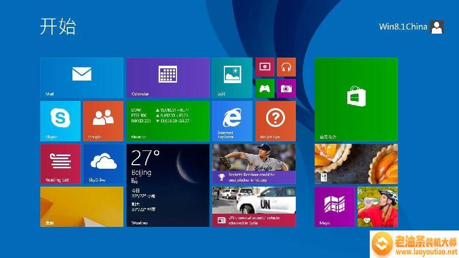 Win8.1普通版/专业版/企业版/Windows RT是什么哪个更好