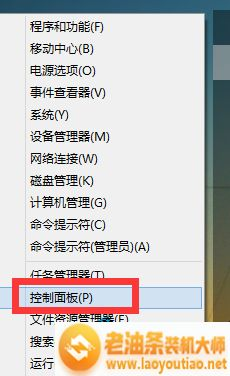 Win8.1系统修改标题栏和提示框字体的方法