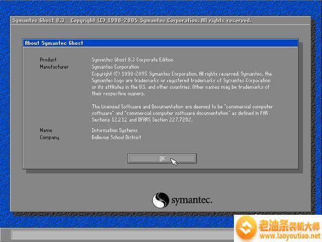 联想小新 Pro 13一键Ghost一键备份/还原系统的教程