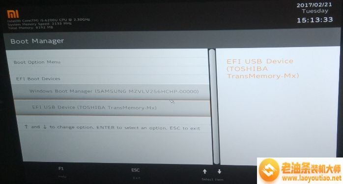 小米笔记本电脑怎么设置u盘启动