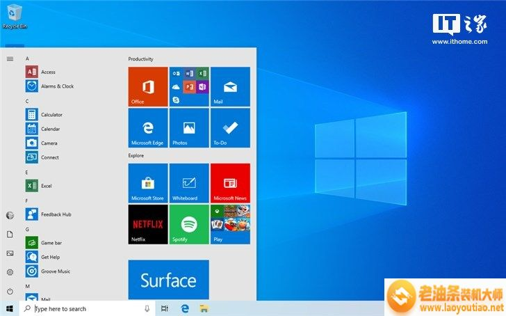 联想笔记本最新原版Win10专业版镜像v201910 ISO下载安装教程