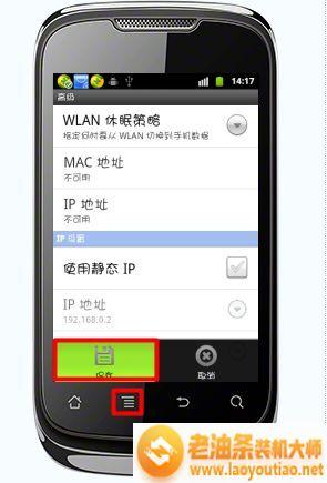 win7系统下wifi共享精灵连接不稳定的解决方法