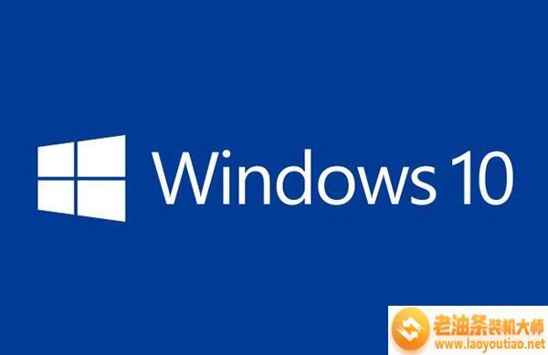 站长推荐一键装机windows10系统64位纯净版永久免激活免费下载