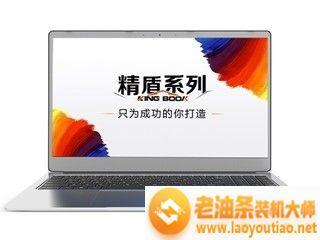 神舟精盾 X55S1(i5 1035G7/16GB/512GB/集显)
