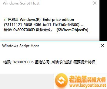 windows10序列号