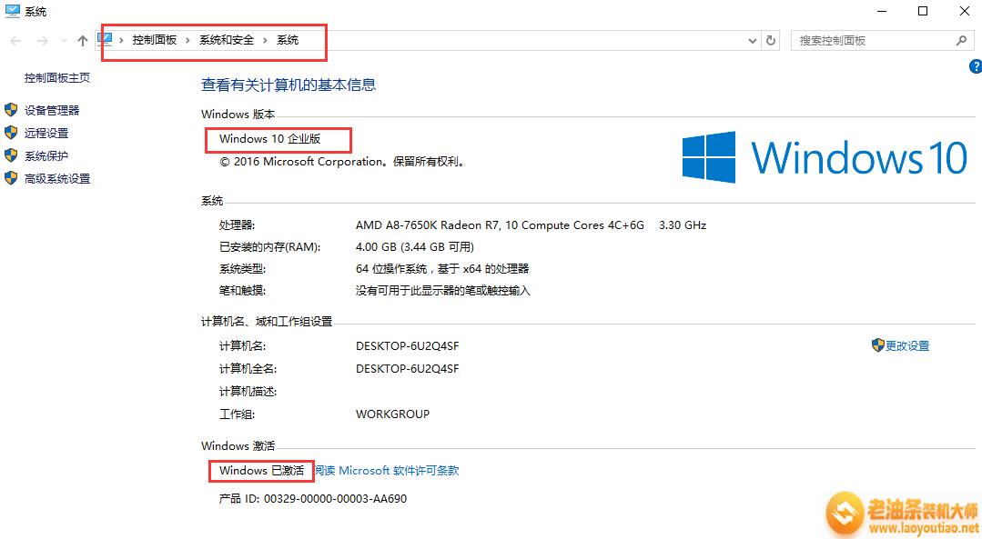 windows10纯净版序列号