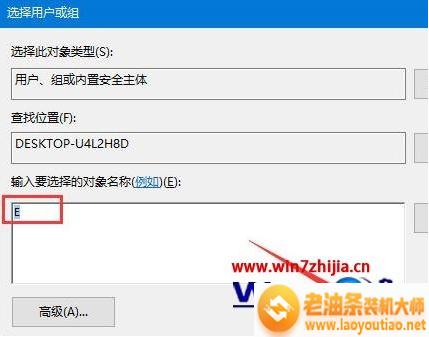 win7系统激活失败提示错误代码0xc004F012的解决办法