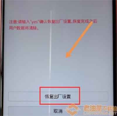 华为p30手机忘记密码的处理方法