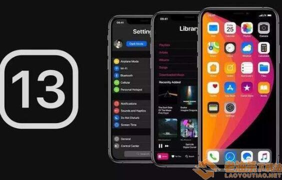 iOS13视频编辑的方法步骤