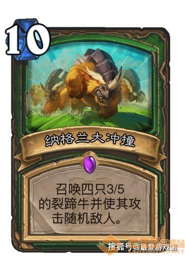 《炉石传说》骑士新白卡朴实无华的强