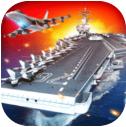 现代海战2020最新手机版下载