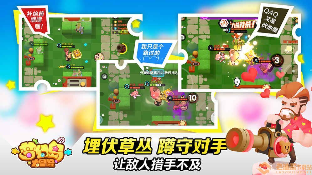 梦幻岛大冒险评测:真的是休闲游戏?[多图]图片2