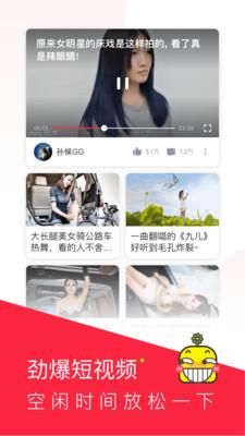 芒果视频安卓版