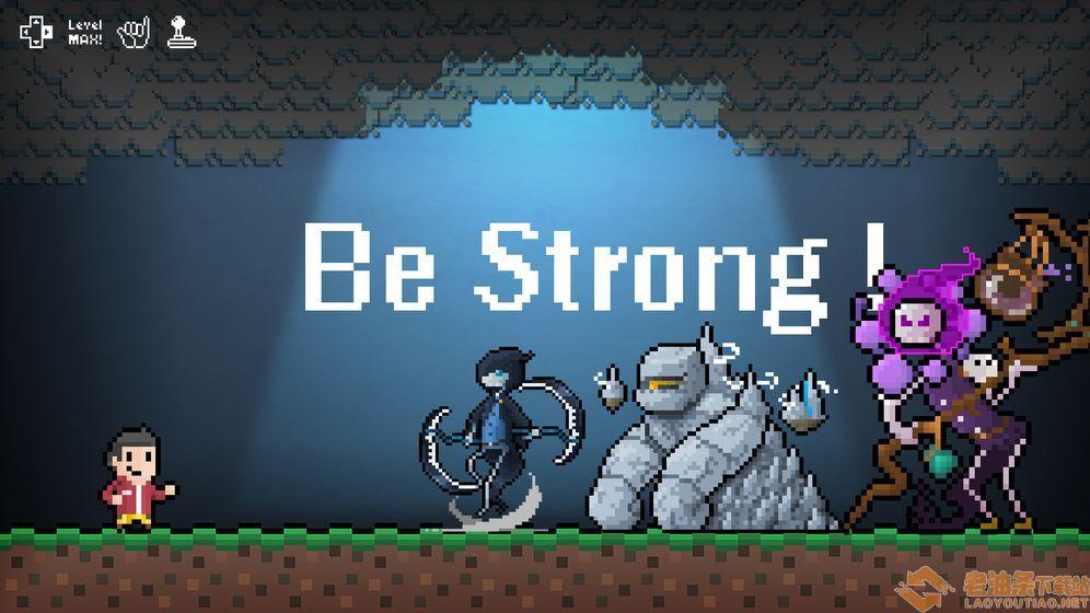 BeStrong