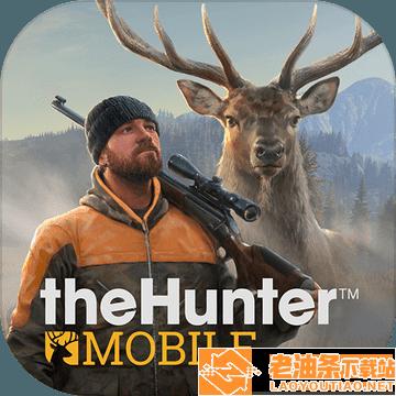 猎鹿游戏3D