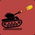 射手坦克决斗模拟器