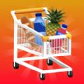 大型超市3D游戏