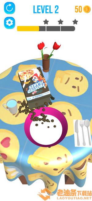 完美膳食3D游戏安卓版图片1