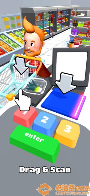 大型超市3D游戏安卓版图片1