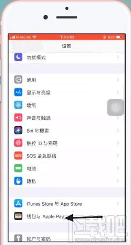 苹果8支持nfc功能?详细情况介绍