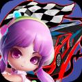 车速竞技游戏免费版