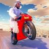 Hajwala自行车漂移特技3D