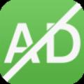 ADkiller官方最新版下载|ADkiller官方绿色版下载