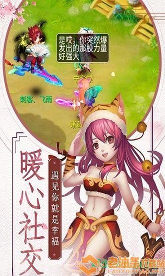彩虹城小米客户端下载