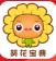 葵花宝典123