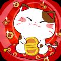 欢乐金币猫