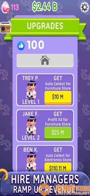 皇家钞票王游戏安卓版图片1