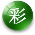 114彩票app下载