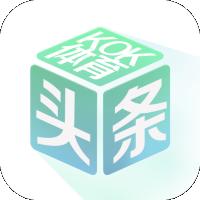 KOK体育头条app下载|KOK体育头条手机安卓客户端最新版下载