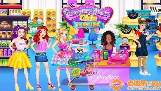 美国杂货店女孩游戏安卓版(Grocery Girl USA)图片1
