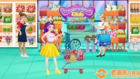 美国杂货店女孩游戏特色图片
