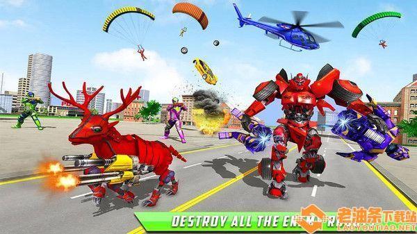 机器沙雕鹿模拟器游戏安卓版图片1