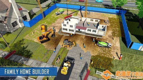 虚拟住宅建设游戏安卓版图片1