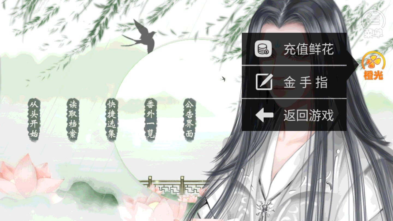 萌厨嫁到app最新版