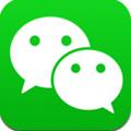 2020最新微信手机版 微信app官方正版下载