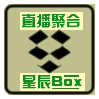 星辰Box