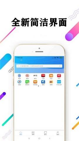 心动浏览器app