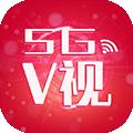 5GV视彩色版