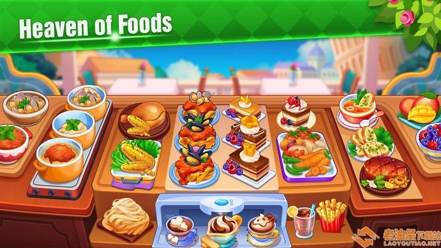 烹饪家庭美食游戏中文版特色图片