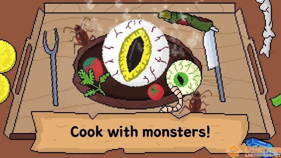 地牢食堂游戏特色图片