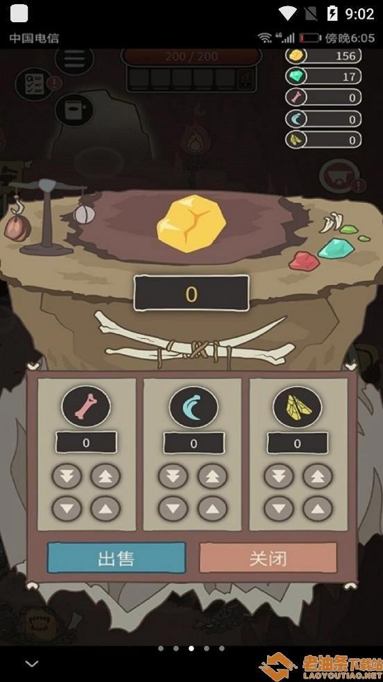 猎狮人丛林之王游戏安卓版图片1