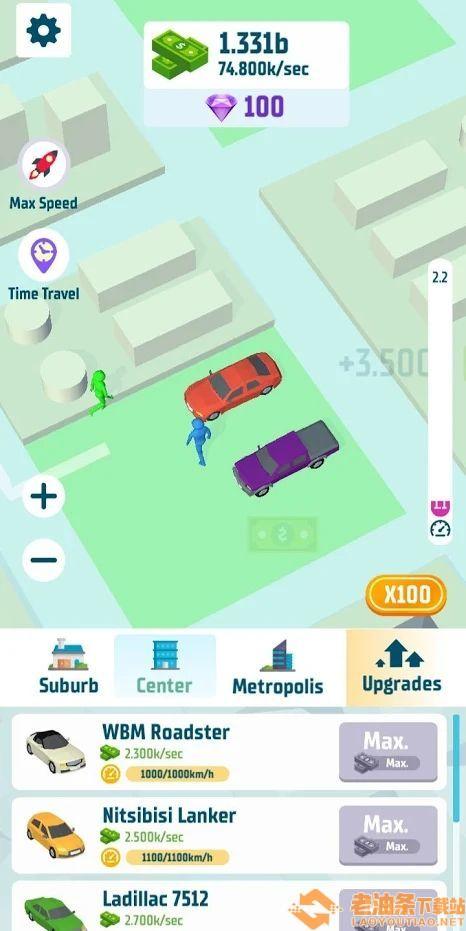 空闲共享汽车游戏安卓版(Idle Carsharing)图片1