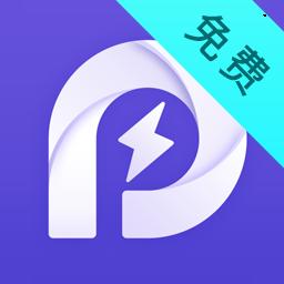 up加速器最新版|万能加速器app下载